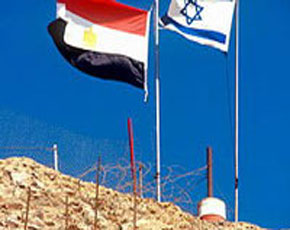 egypt israel treaty