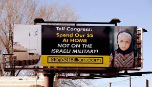 stop idf billboard